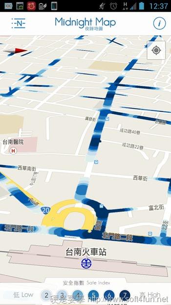 夜歸地圖 - 讓夜歸的旅人與上班族能夠更加安心的好夥伴 Screenshot_2014-05-23-00-37-53