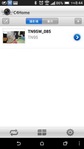 康博 TN95W 超廣角夜視網路攝影機,迷你輕巧好安裝! 2014-08-14-12.44.02_3