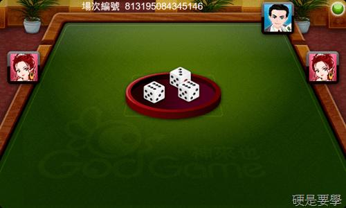 神來也麻將:10秒湊桌、打牌不需等待的免費麻將遊戲 (Android/iOS) -7