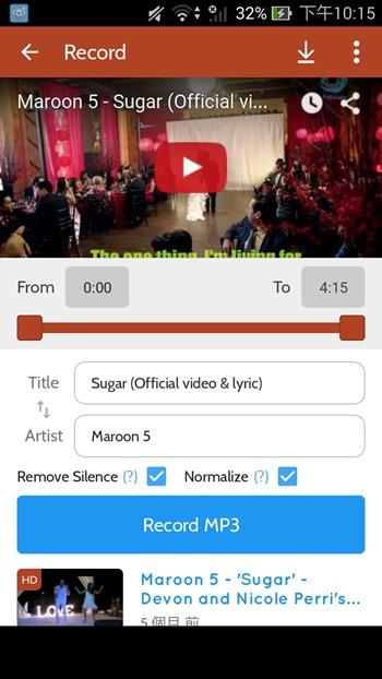 Peggo:快速把利用手機將YouTube影片轉成MP3格式 07