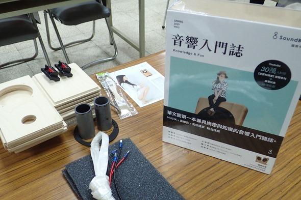 自己的喇叭自己做!中華影音電器街「響樂新時代」撿便宜又好玩! P6250419