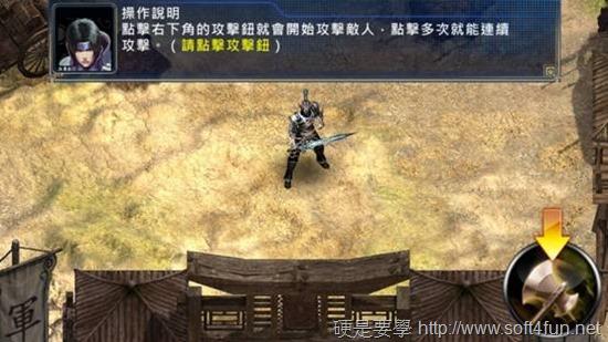 《光之三國》結合三國題材、無雙動作及卡牌養成系統國產遊戲強勢登場 clip_image006