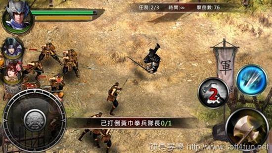 《光之三國》結合三國題材、無雙動作及卡牌養成系統國產遊戲強勢登場 clip_image014
