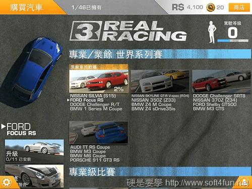 賽車經典大作 Real Racing 3 正式在 iOS 和 Android 免費上架 real-racing-3-13