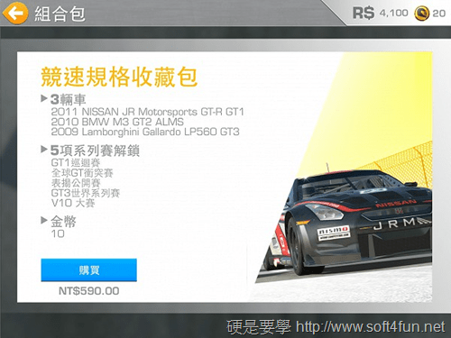 real racing 3 (15)