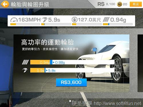 賽車經典大作 Real Racing 3 正式在 iOS 和 Android 免費上架 real-racing-3-20