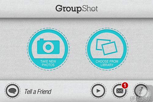 [限時免費] 神奇的修圖軟體 GroupShot 清掉照片中多餘的景物 groupshot-03