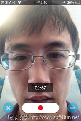 skype影像留言-01 (1)