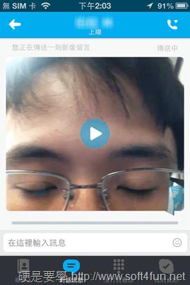 Skype 推出影像留言功能,多平台支援! skype-05