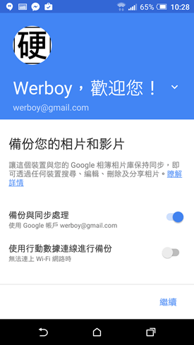 Screenshot_20151029-102837