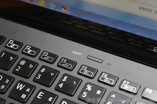 [評測] Sony VAIO Pro13 超輕薄碳纖維觸控筆電 IMG_0454