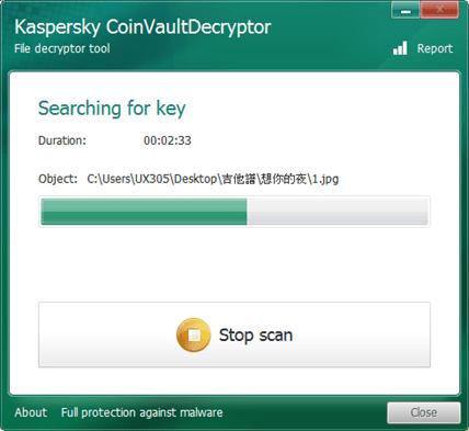 電腦勒索檔案全加密!?Kaspersky CoinVaultDecryptor 給你一線生機 img-21