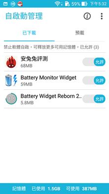 ASUS ZenFone 2(ZE551ML) 開箱評測,全球首款 4G 雙通道記憶體手機(更新 4G/128G 價格) Screenshot_20150305173226