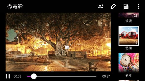 Screenshot_2015-03-05-17-33-18