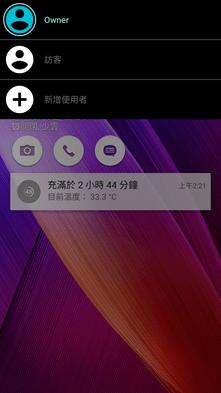Screenshot_2015-03-09-02-23-56