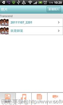 miiiCasa+DWR-117 輕鬆打造家用的雲端服務平台 clip_image066