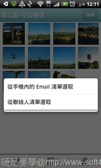 miiiCasa+DWR-117 輕鬆打造家用的雲端服務平台 clip_image078