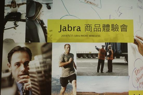 Jabra Move Wireless 無線藍耳機體驗會與產品評測 image001