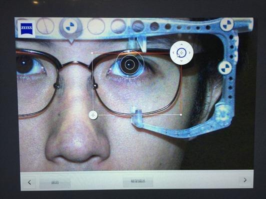 濾藍光眼鏡配鏡推薦:光明分子的眼鏡世界 MOSCOT91