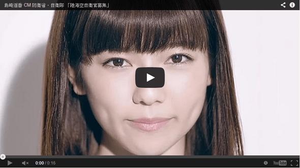 [早安!地球] AKB48 找你當兵你願意嗎? d55fbc5fd1d6