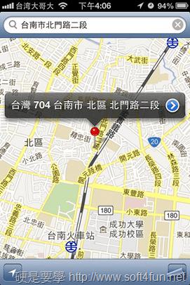 蘋果 iOS 6 地圖最佳取代方案「ClassicMap」雙核心地圖 App! classicmap-3_thumb