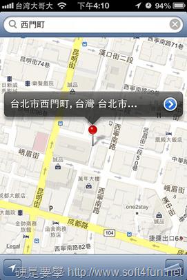 蘋果 iOS 6 地圖最佳取代方案「ClassicMap」雙核心地圖 App! classicmap-6_thumb
