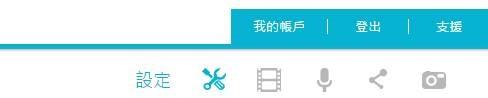 SpotCam HD:專為家庭與辦公室打造的雲端高畫質廣角攝影機 image041