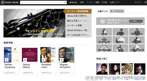 muzik-online-jp