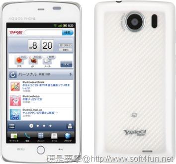 yahoo手機 sharp製造