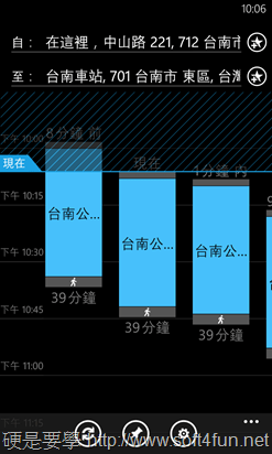 夜拍神器 Nokia Lumia 925 實測 wp_ss_20130929_0008_3