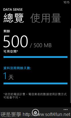夜拍神器 Nokia Lumia 925 實測 wp_ss_20130929_0031