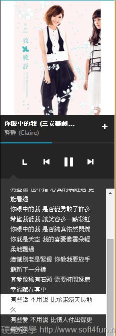 KKBOX 推出 KKBOX Lite 及網頁播放介面,音樂馬上點、馬上聽 kkbox-lite-02
