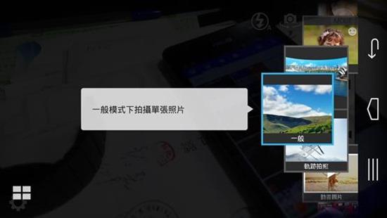 【推薦】最高性價比的 4G 手機:ASUS Zenfone 5、InFocus M510 clip_image028