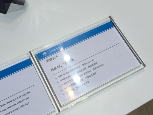 華為榮耀 6 Plus 發表會圖文整理+實機照(榮耀 6 Plus、暢玩4X、榮耀盒子) 5