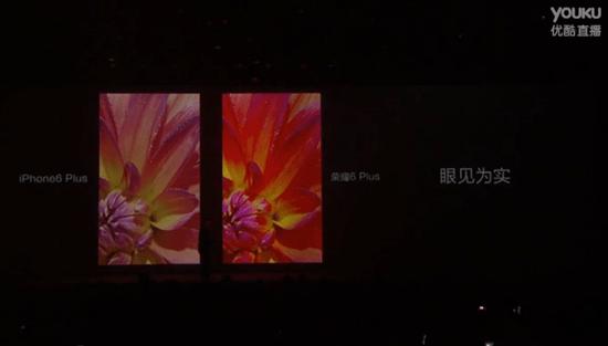 華為榮耀 6 Plus 發表會圖文整理+實機照(榮耀 6 Plus、暢玩4X、榮耀盒子) 6Plus06