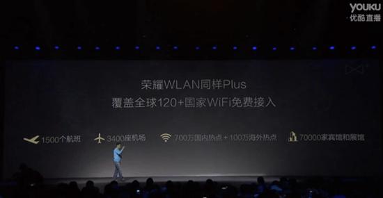 華為榮耀 6 Plus 發表會圖文整理+實機照(榮耀 6 Plus、暢玩4X、榮耀盒子) 6Plusa06