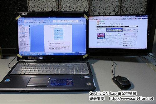 【使用心得】GeChic ON-LAP 筆記型螢幕,雙螢幕橫豎走著瞧 Gechic-ON-Lap--07