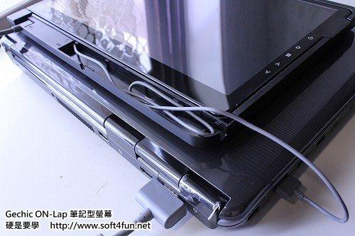 【使用心得】GeChic ON-LAP 筆記型螢幕,雙螢幕橫豎走著瞧 Gechic-ON-Lap--09