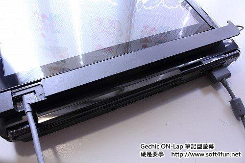 【使用心得】GeChic ON-LAP 筆記型螢幕,雙螢幕橫豎走著瞧 Gechic-ON-Lap--11