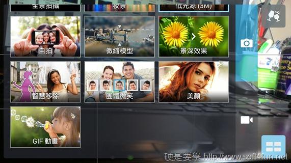 ASUS Zenfone 6 評測:全新驚豔 ZenUI,工作、娛樂、美肌拍照一把罩 (含預購價格資訊) Screenshot_2014-04-08-03-56-48