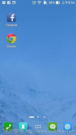 ASUS Zenfone 6 評測:全新驚豔 ZenUI,工作、娛樂、美肌拍照一把罩 (含預購價格資訊) Screenshot_2014-04-08-08-54-32
