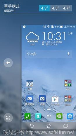 Screenshot_2014-04-08-10-31-51