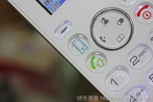 [評測] i-700無線藍芽電話,穿透3層樓通話依然清晰 image025