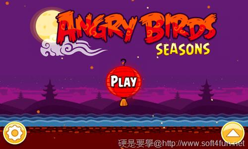 [Android] Angry Birds Season 推出中秋特別版本 (Moon Festival),滿滿的中國韻味(含月餅取得攻略) angry-bird-season-01