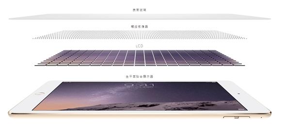 iPad Air 2 再瘦身,速度更快,價格更便宜! image_3
