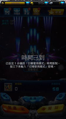 2015 126_2143 9