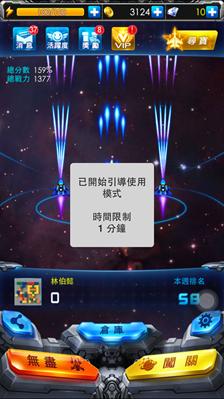 2015 127_204327