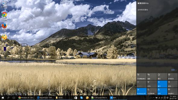 Windows 10 正式版免費下載!歷年來最實用的改版,最漂亮的操作介面終於來了 win10__8