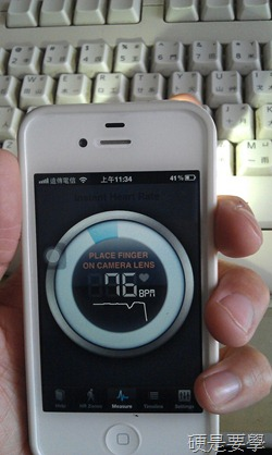 Instant Heart Rate 用相機測量心跳速率 (Android/iPhone) IMAG03771