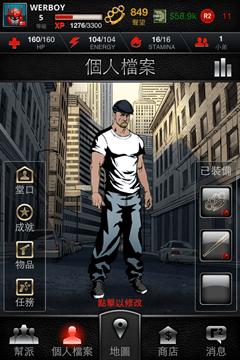 [App遊戲] Life is Crime人生罪惡:整合真實地圖的虛擬黑幫社會遊戲(Android/iOS) image003